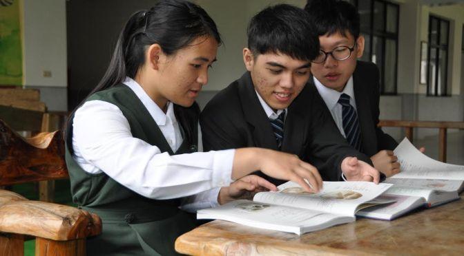 中低收入戶讀世新 4年學雜費全免-大學指考
