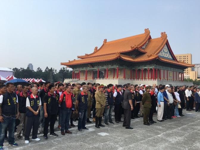 喚醒光復喜悅 中華統一促進黨祈福兩岸和平統一