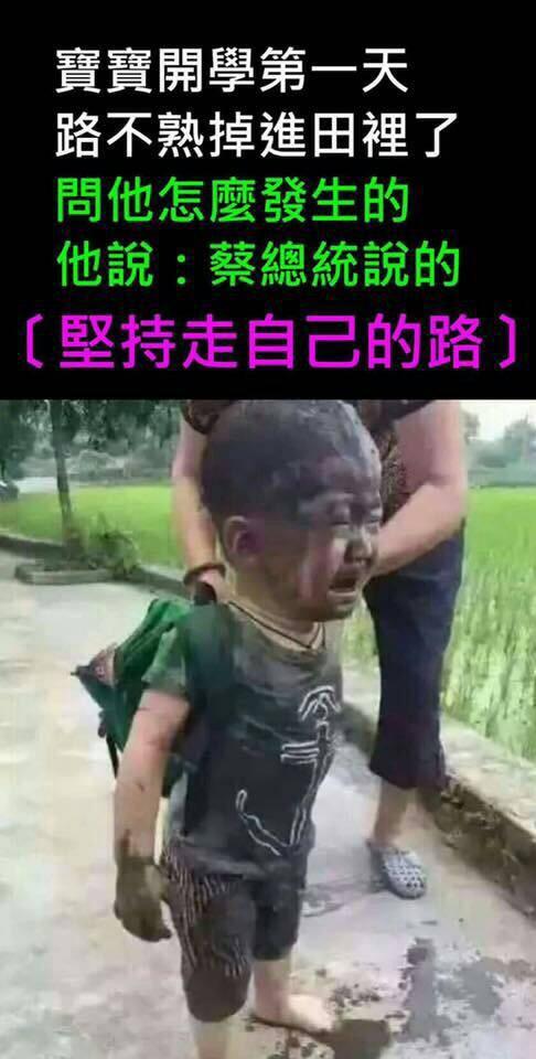 台灣人的國際觀,很奇怪?